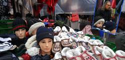 Блошиный рынок «Эль-Растро»