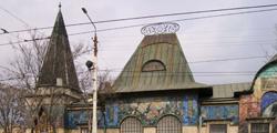 Дом Рафаиловича в Таганроге