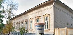 Музей «Метеорологическая станция Симбирска»