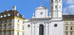 Церковь Св. Михаила в Вене