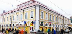 Доходный дом Максимова