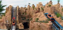 Парк развлечений «Картажлэнд»