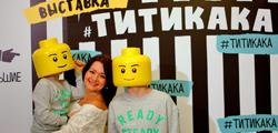 Музей рекордов и фактов «Титикака»