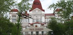 Дом науки в Томске