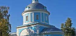 Церковь Покрова Богородицы в Коломне