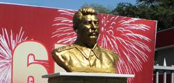 Памятник Сталину в Тамбове
