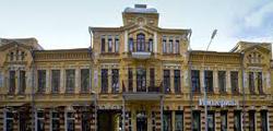 Гостиница «Империал» во Владикавказе