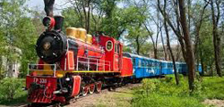Тюменская детская железная дорога