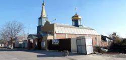 Свято-Георгиевский храм в Таганроге