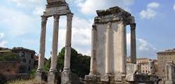 Храм Весты в Риме