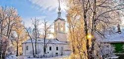 Церковь Варлаама Хутынского в Вологде