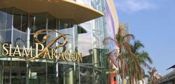 Торговый центр «Сиам Парагон»