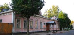 Музей истории молодежного движения