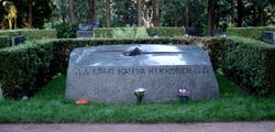 Кладбище Хиетаниеми