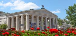 Донецкий академический театр