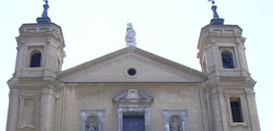 Церковь Санта-Энграсиа