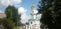 Церковь Алексия Человека Божия в Костроме