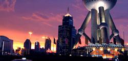 Музей городской истории Шанхая