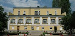 Музей Федина в Саратове