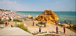 Пляж «Отрада»