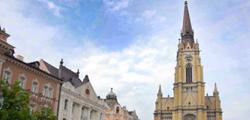 Католический собор Девы Марии в Нови-Саде