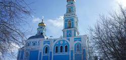 Храм Вознесения Господня в Екатеринбурге
