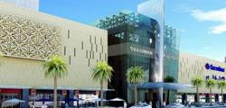 Торговый центр «Бурджуман»