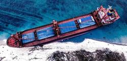 Сухогруз «Рио» в Кабардинке