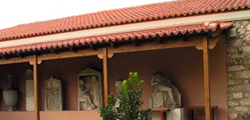 Археологический музей Керамика