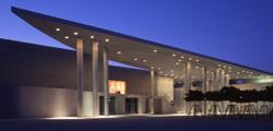 Музей современного искусства в Бонне
