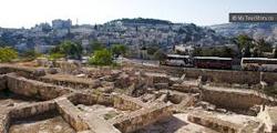Град Давида в Иерусалиме