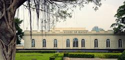 Музей Макао