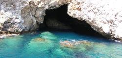 Пещеры Аланьи