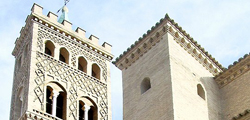 Церковь Сан-Жиль-Абад