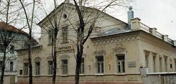 Вятская кунсткамера в Кирове