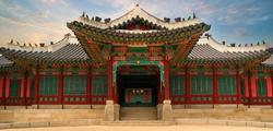 Дворец Чхангёнгун в Сеуле