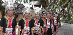 Этнический парк малых народностей Бетель-Нат