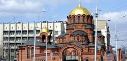 Собор во имя Александра Невского в Новосибирске