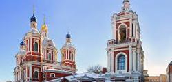 Церковь Климента Папы Римского в Москве