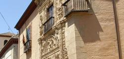 Археологический музей Гранады