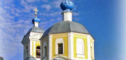 Иоанно-Предтеченская церковь в Твери