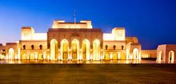 Королевская опера Омана