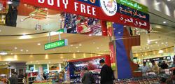 Дьюти-фри в Дубае