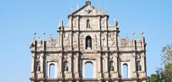 Руины св. Павла в Макао