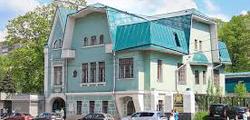 Дом Брюсова в Москве