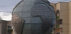 Монумент «Глобус»