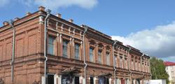 Музей художественного освоения Арктики