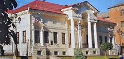Белгородский литературный музей