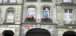 Дом-музей Эйнштейна в Берне