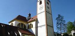 Францисканский монастырь Св. Стефана в Фюссене